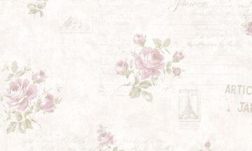 G45085 360x216 - Galerie fliistapeet G45085