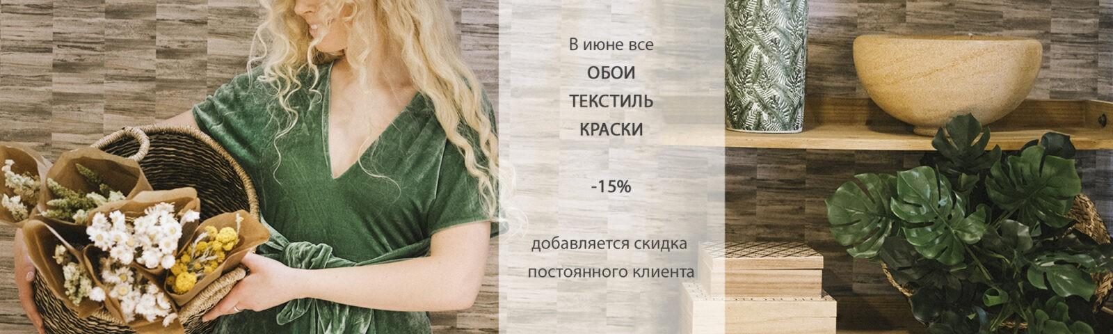 päis juuni rus - Esilehe foto 3 ru