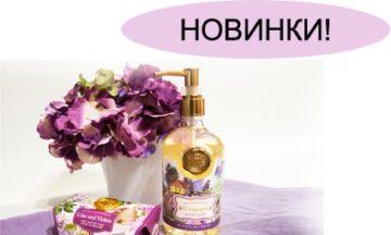 Домашние парфюмы, диффузоры и мыло