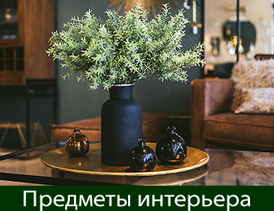 sisustus rus - ПРОДУКЦИЯ
