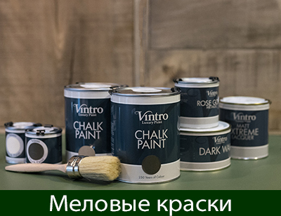 varvis rus - ПРОДУКЦИЯ